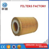 차를 위한 자동 필터 제조자 공급 기름 필터 11427635557 11427611969