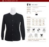 ばねおよび秋のGn1632によって編まれるヤクまたはMerinoのウールの長い袖の円形の首のカーディガンのセーター