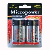 Batería seca estupenda de la potencia LR20