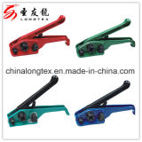 Plastic Strapping Tensioner and Sealer Industrial Tools Winch Drum Drag Packaging Machine
