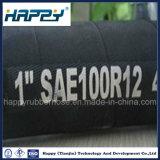 Fil de haute pression hydraulique en spirale flexible en caoutchouc SAE100 R12