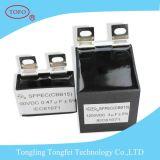 DC Link конденсатор Cbb15 Cbb16 для сварки машины