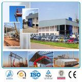 デザイン専門の鋼鉄建物は研修会を製造する