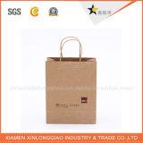 Sac de papier de Xiamen emballage de prix usine de qualité