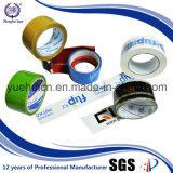 自己接着提供の試供品はテープをカスタム設計する