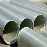 高品質のFRPのPultrusionの管/管