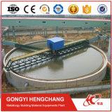 L'or du minerai à haute efficacité de la déshydratation Consentrator épaississant