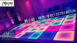 La DEL teignant Dance Floor allument l'étage de danse