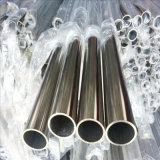 50mm de diamètre 201 Tuyau en acier inoxydable sans soudure