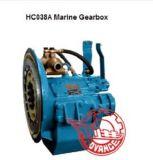 어드밴스 또는 Fada 배 배 Hc038A/Hc65/120c를 위한 작은 바다 전송 또는 감소 변속기