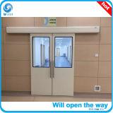 ICUの大きいWindowsの密閉ドア
