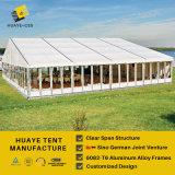 Alta qualità di Huaye una tenda di evento della pagina per le cerimonie nuziali (hy216j)