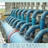 GRP tubos y tubos de plástico reforzado con fibra para la Central Hidroeléctrica