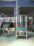 中国の金の製造者の移動ステンレス鋼の屋外貯蔵タンク