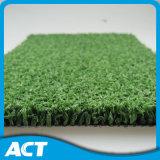 Fihは承認するホッケー(H12)のための人工的な草を