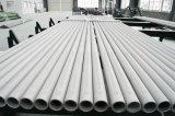 ASTM A358 304Lのステンレス鋼の管