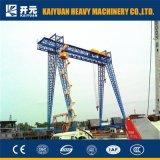 Guindaste de pórtico móvel da construção naval do pé flexível grande com certificados