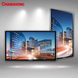 43 pouces BG1000un écran LCD de signalisation numérique Montage mural