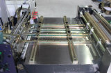 آليّة ورقيّة يلصق آلة لأنّ صلبة صندوق يجعل ([يإكس-650ا])
