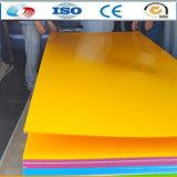 Plexiglas coloré/PMMA feuilles acryliques Conseil acrylique