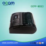 휴대용 Mobile Thermal 슈퍼마켓을%s POS 영수증 인쇄 기계