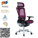 Cadeira ajustável confortável luxuosa do engranzamento da saliência da parte traseira da elevação
