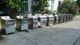 Газа откройте фритюрницы, микросхемы газа фритюрницы (PLC, фильтр)