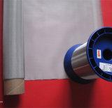 高品質の明白な織り方316 304のSsのステンレス鋼の金網またはステンレス鋼の網か編まれたフィルター網のメーカー価格