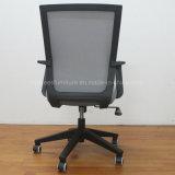 A923 각종 모형 직물 사무실 의자