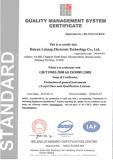 omschakelaar van de Aandrijving van de 1.5kw220V 380V AC de Veranderlijke Frequentie voor de Lift 2018 van de Vracht