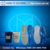 シリコーンゴムを作る液体の靴型
