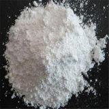 Непосредственно на заводе фармацевтического сырья CAS 92339-11-2 Iodixanol