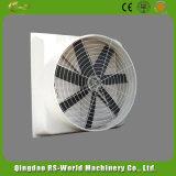 ガラス繊維の円錐形の換気の換気扇の熱販売