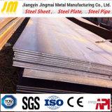 Tôle d'acier d'énergie éolienne de la qualité S355j0 pour l'application d'énergétique