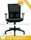 주황색 백색 프레임 다발 직원 사무원 메시 의자 (HX-8N7293A)