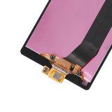 ソニーXperia Z C6603 C6606 L36 L36h L36I LCDスクリーンDisplay+Digitizerの接触ガラス