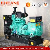 60kw alimenté par générateur diesel de type ouvert par le moteur de la marque Yuchai