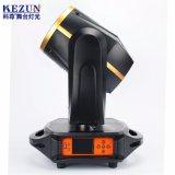 China 230W Sharpy moviendo la cabeza haz de láser de punto de luz
