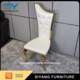 فندق أثاث لازم نوع ذهب فولاذ كرسي تثبيت [دين رووم] كرسي تثبيت