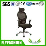 Qualitäts-justierbarer Gewebe-Büro-Stuhl mit Rädern
