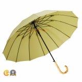 صارّة لون مطر مظلة مع مقبض خشبيّة
