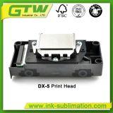 デジタル高速印刷のための高速Dx-5印字ヘッド