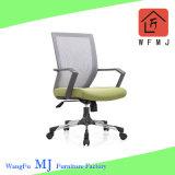 Wholsaleの価格のメッシュ生地の旋回装置のオフィスの会合/コンピュータ/会議の椅子