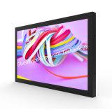 """Монитор LCD открытой рамки цифров ультракрасного касания 21.5 """" водоустойчивый"""