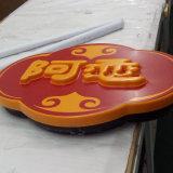 Auto Dealership Showroom Acrylic Vacuum Forming Car Sign