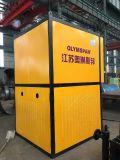 Calefacción eléctrica personalizadas de calderas de fluido térmico (YDW)