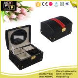 黒く熱い販売の美の宝石箱(8559)