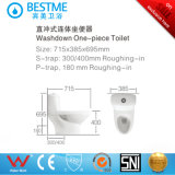 Горячие продажи в Южной Азии на один ПК туалет для цена Bc-2060A