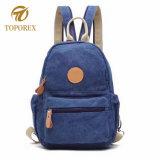 Мода Cute движении сумка для ноутбука водонепроницаемым брезентом школы рюкзак для поездок