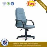 현대 학교 직원 호텔 가구 회전대 직물 사무실 의자 (HX-LC020A)